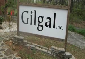 Gilgal Sign 1